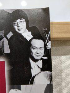 原田幸一郎先生と毛利伯郎先生