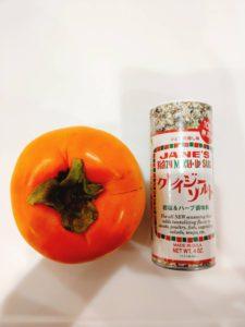 ふるさと納税。熊本県玉名市の太秋柿。