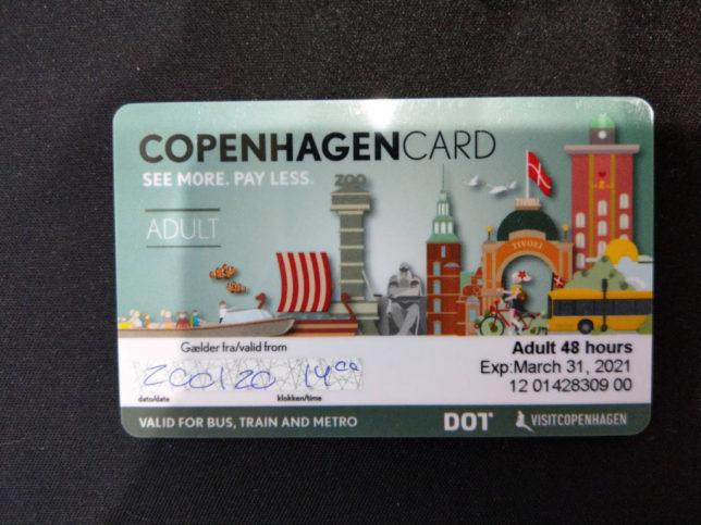 コペンハーゲンカード